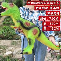 儿童恐龙玩具模型霸王龙仿真动物世界套装巨无霸男孩软塑胶