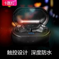 F8蓝牙耳机无线双耳迷你超小隐形跑步运动开车入耳塞式for vivo华为苹果oppo小米通用型可接听电话手机