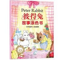 彼得兔故事涂色书 点点鼠夫人的故事