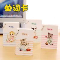 【4本】随身英语卡片单词卡 空白卡片活页打孔小学初高中可爱卡通