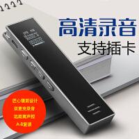 【当当热销】Sansui/山水8g扩卡专业录音笔正品高清远距降噪微型迷你声控外放MP3播放器