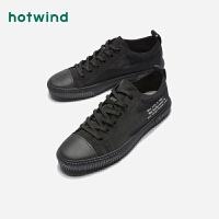 热风春新潮流时尚男士休闲鞋系带厚底简约慢跑鞋H45M9125