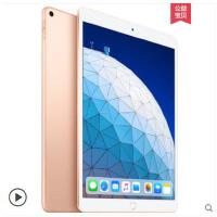 (支持礼品卡支付)[现货速发 保修两年]Apple/苹果 10.5 英寸 iPad Air2019新款平板电脑ipad