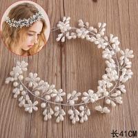 艾米新娘韩式白色百搭手工串珠软链盘发头饰婚纱礼服搭配饰品