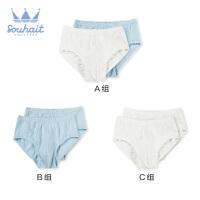 【3件3折:23元】souhait水孩儿童装男童内裤时尚舒适男童内裤儿童内裤