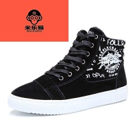米乐猴 休闲鞋冬季保暖男士棉鞋加绒鞋中帮纯色韩版潮男鞋日常休闲黑蓝鞋