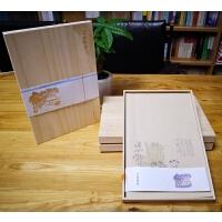 石涛笺谱(木盒精装)