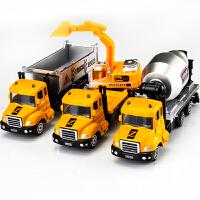 迷你玩具车工程车消防车警车 儿童玩具跑车模型套装