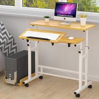门扉 电脑桌 简易笔记本电脑桌办公台式家用简约移动升降学习写字书桌子
