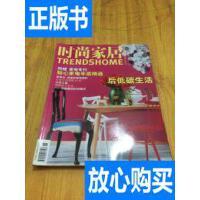 [二手旧书9成新]时尚家居2010年11月号 /瑞丽杂志社 瑞丽杂志社