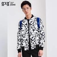 gxg.jeans男装秋季花色修身青年潮流棒球服夹克外套63921010