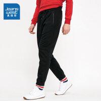 [满减参考价:58.9元,狂欢返场/仅限12.13-16]真维斯男装 冬装新款 弹力贴合布慢跑休闲裤