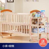 婴儿床实木摇篮床多功能宝宝bb新生儿无漆简易儿童拼接大床