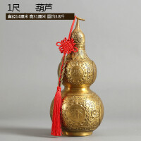 铜葫芦摆件八卦镇宅葫芦铜器摆件家居装饰品福禄保平安