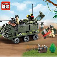 启蒙拼装积木玩具军事装甲车模型6-10岁儿童益智玩具军事系列814ee