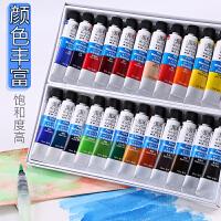 温莎牛顿画家专用丙烯颜料手绘墙绘纺织300mlx60色 温莎牛顿丙烯颜料