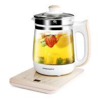 荣事达养生壶全自动加厚玻璃1.8l多功能玻璃煮茶壶家用办公花茶壶