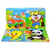 24张套装木质9/16/20片拼图版动物早教儿童宝宝成长玩具