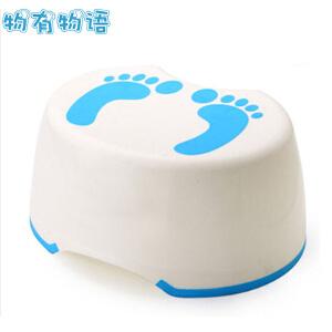 物有物语 垫脚凳 儿童家用浴室塑料洗澡洗衣凳多功能防滑矮凳踏脚凳马桶垫脚凳子登高凳