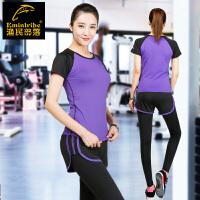 渔民部落 运动健身套装速干假两件运动跑步女套装健身房弹力瑜伽服两件套868112/209