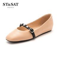 【大牌日3折】星期六(ST&SAT)2019年春季专柜同款羊皮革休闲单鞋奶奶鞋SS91111311