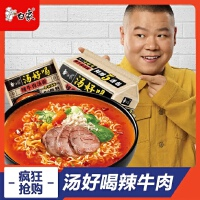 白象食品网红方便面111*5*6辣牛肉五合一