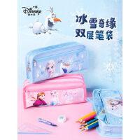 迪士尼小学生笔袋公主儿童文具盒女孩铅笔盒简约女生大容量铅笔袋文具袋 铅学习用品六一幼儿园笔袋