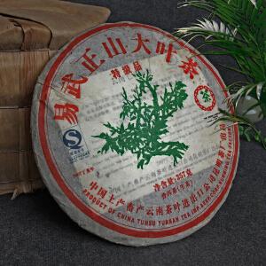 【7片】2007年中茶牌(易武正山大叶茶-特级品)臻藏普洱生茶 357g/片