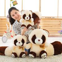小浣熊公仔女生毛绒玩具送女友抱枕可爱萌生日礼物熊猫布娃娃