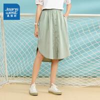 真维斯女装 2020夏季新款 时尚舒适阔脚裙裤