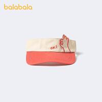 【3件5折价:35】巴拉巴拉儿童帽子男童夏季透气时尚潮鸭舌帽空顶帽遮阳潮