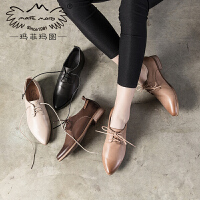 玛菲玛图新款休闲小白鞋女英伦风女鞋复古百搭真牛皮单鞋女牛津鞋森女鞋1710-1D