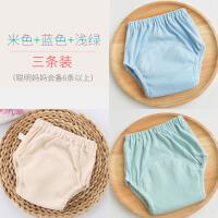 棉透气婴儿尿布裤学习裤夏季 训练裤宝宝如厕尿裤兜可洗