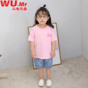 乌龟先森 儿童T恤 女童圆领短袖透气薄款可爱袖上衬衫婴幼童夏季新款时尚百搭打底衫