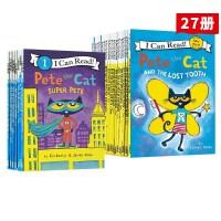 【皮特猫7册】I Can Read Pete the Cat皮特猫 儿童英语启蒙分级读 情商教育主题绘本绿山墙