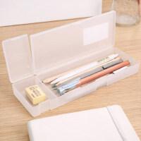 晨光 铅笔盒学生女男孩透明塑料文具盒 本味网红笔盒无印简约良品 儿童铅笔盒文艺中学生 小清新幼儿园收纳盒