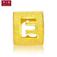 周大福 E字母转运珠黄金吊坠(工费:48计价)F189548