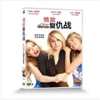 原装正版 福斯 情敌复仇战(DVD9) The Other Woman 电影