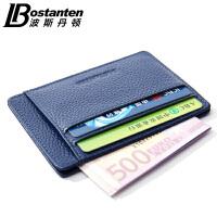 (可礼品卡支付)波斯丹顿牛皮卡包零钱包整齐出游皮套多卡位简约商务驾驶本卡片夹薄款男B7163041