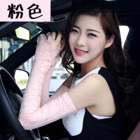夏季防晒袖套女触屏透气两用护手臂冰丝袖子性感蕾丝开车长款手套