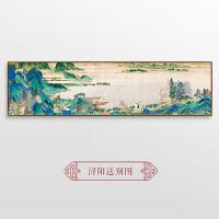 新中式装饰画 现代简约禅意山水客厅沙发背景墙大幅卧室床头挂画SN7904 外框50x200cm(豪华) 独立