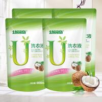 【4斤装】幼蓓奇 天然椰油 婴儿洗衣液500ml*4袋 温和不刺激