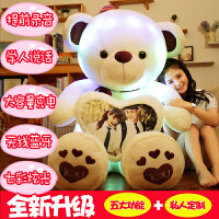 生日礼物熊猫公仔抱抱熊女孩毛绒玩具大号布娃娃送女友生日礼物生日礼物儿童礼物