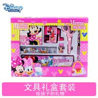 Disney/迪士尼 Z6015超值礼盒/粉色 小学生学习文具套装幼儿园大礼包六一生日圣诞新年礼物礼品男女孩儿童专用 当当自营