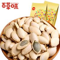 【百草味_南瓜子】休闲零食 坚果干果 160gx2袋 炒货 农家原生态