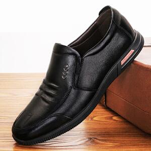 宜驰 EGCHI 休闲鞋男士商务皮鞋套脚一脚蹬男鞋子 20808