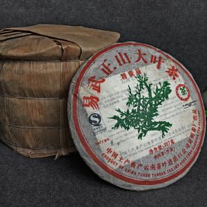 【7片】2007年中茶牌(易武正山大叶茶-特级品)普洱生茶  357g/片