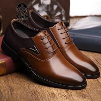 米乐猴 潮牌商务正装休闲鞋45英伦风男士透气皮鞋46加男鞋47韩版大号48