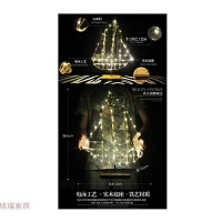 装饰摆件船创意欧式客厅现代玄关简约结婚礼物礼品工艺品家居饰品 LED灯船