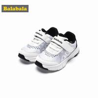 巴拉巴拉童鞋男童女童运动鞋2018春季新款小童宝宝小白鞋儿童鞋潮